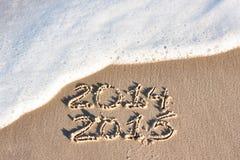 2015 - Ano novo feliz Imagens de Stock Royalty Free