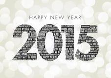 Ano novo feliz 2015 Fotografia de Stock