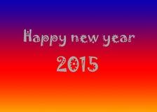 Ano novo feliz Imagem de Stock Royalty Free