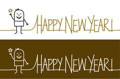 Ano novo feliz! Fotografia de Stock