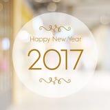 Ano novo feliz 2017 anos no fundo do bokeh do borrão Imagem de Stock Royalty Free