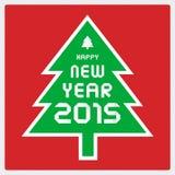 Ano novo feliz 2015 card14 de cumprimento Imagens de Stock Royalty Free