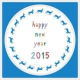Ano novo feliz 2015 card19 de cumprimento Fotos de Stock Royalty Free