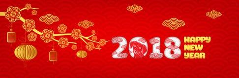Ano novo feliz 2018, cartão de cumprimentos chinês do ano novo, ano de cão ilustração royalty free