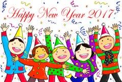 Ano novo feliz celebração Dracma do feriado do sorriso de 2017 crianças do grupo Foto de Stock Royalty Free