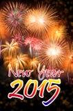 Ano novo feliz 2015 com fogos-de-artifício coloridos Fotografia de Stock Royalty Free