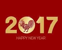 Ano novo feliz com galo Fotos de Stock