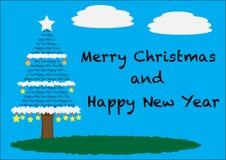 Ano novo feliz com nuvens Fotos de Stock Royalty Free