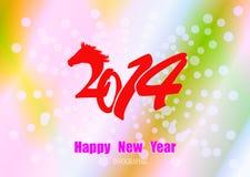 Ano novo feliz criativo 2014 Fotografia de Stock Royalty Free