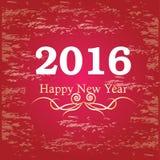 Ano novo feliz 2016 Cumprimento do ano novo feliz com número 2016 Imagem de Stock Royalty Free