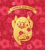 Ano novo feliz, 2019, cumprimentos chineses do ano novo, ano do porco, fortuna ilustração do vetor