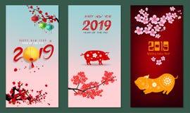 Ano novo feliz 2019 da bandeira ilustração royalty free