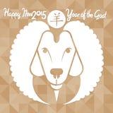 Ano novo feliz da cabra! Fotografia de Stock