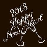 Ano novo feliz da inscrição Fotografia de Stock