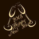 Ano novo feliz da inscrição Imagem de Stock