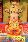 Ano novo feliz 2015 de China Imagens de Stock