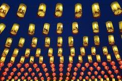 Ano novo feliz 2015 de China Foto de Stock Royalty Free