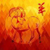 Ano novo feliz do cartão da forma da cabra 2015 ilustração do vetor