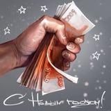 Ano novo feliz do cartão do dinheiro ilustração do vetor