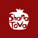 Ano novo feliz do ` de Shana Tova do ` no hebraico Cartão pelo ano novo judaico Imagens de Stock