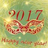 Ano novo feliz 2017 do vetor e Natal Imagem de Stock Royalty Free