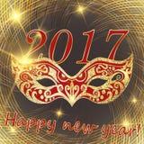 Ano novo feliz 2017 do vetor e Natal a linha disco dourado pode b Imagem de Stock Royalty Free