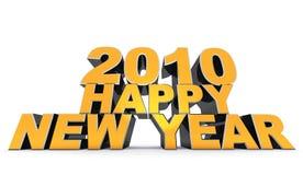 Ano novo feliz e 2010 da inscrição ilustração stock