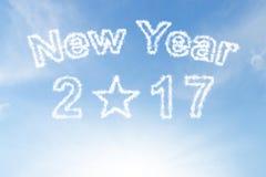 Ano novo feliz 2017 e nuvem de estrela no céu azul da luz do sol Imagem de Stock