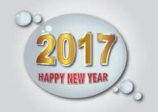 Ano novo feliz 2017 - efeito original do aqua e do ouro Fotos de Stock
