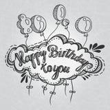 ano novo feliz 2007 Feliz aniversário Desenho da mão Inscrição do cumprimento e balões, mão tirada Felicitações no feriado Fotografia de Stock Royalty Free
