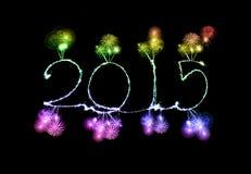 Ano novo feliz - 2015 fizeram um chuveirinho Foto de Stock Royalty Free