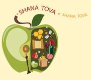 Ano novo hashana-judaico de Rosh Foto de Stock Royalty Free
