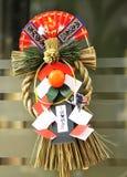 Ano novo japonês Fotografia de Stock