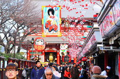 Ano novo japonês Fotos de Stock Royalty Free