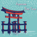 Ano novo japonês Série mundialmente famosa de Landmarck ilustração stock