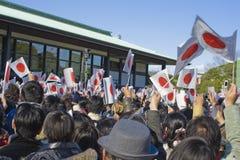 Ano novo japonês Fotografia de Stock Royalty Free