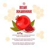Ano novo judaico de Rosh Hashanah dos cartões O projeto com uma pena para tirar uma metade de uma romã madura com um frasco de ilustração royalty free