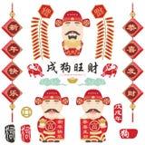ano novo lunar Deus da fortuna ilustração royalty free