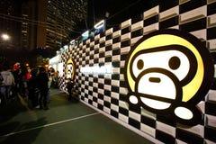 Ano novo lunar Hong Kong justo 2012 Fotos de Stock Royalty Free