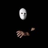 Anoniem masker Royalty-vrije Stock Foto's
