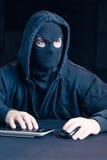 Anonimowy w internecie zdjęcie stock