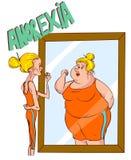Anorexia - immagine storta del corpo Immagini Stock Libere da Diritti