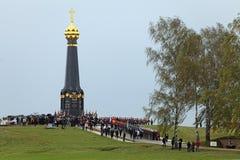 200 anos da batalha de Borodino Imagem de Stock
