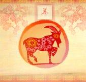 2015 anos da cabra Fotografia de Stock Royalty Free