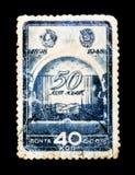 50 anos de aniversário de Moscou Art Theatre, cerca de 1948 Imagem de Stock Royalty Free