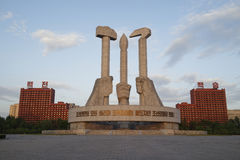 50 anos de grupo de trabalho do DPRK (Coreia do Norte) Fotos de Stock