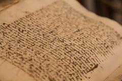 300 anos de livro velho Foto de Stock