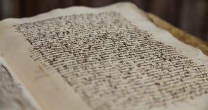 300 anos de livro velho Imagens de Stock Royalty Free