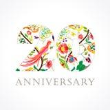 20 anos de logotipo popular de comemoração luxuoso velho Imagem de Stock Royalty Free