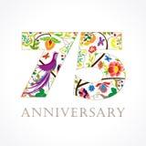 75 anos de logotipo popular de comemoração luxuoso velho ilustração stock